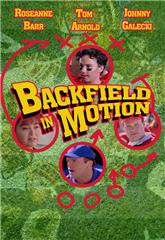 Backfield in Motion (1991) Poster