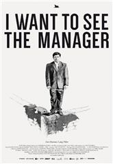 I Want to See the Manager (2014) 1080p Poster