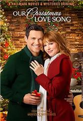 Our Christmas Love Song (2019) 1080p Poster