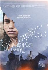 Songs My Brothers Taught Me (2015) 1080p Poster