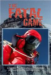 The Fatal Game (1996) Poster