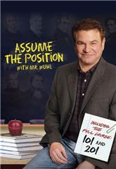 Assume the Position with Mr. Wuhl (2006) 1080p Poster
