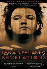 Paradise Lost 2: Revelations (2000) 1080p Poster