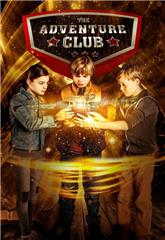 Adventure Club (2017) Poster