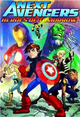 Next Avengers: Heroes of Tomorrow (2008) bluray Poster