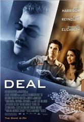 Deal (2008) Poster