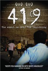 419 (2012) Poster