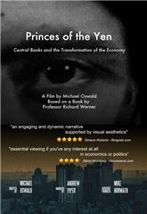 Princes of the Yen (2014) Poster