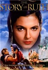 The Story of Ruth (1960) 1080p Poster