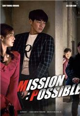 Mission Possible (2021) Poster