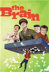 The Brain (1969) 1080p Poster