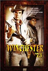 Winchester 73 (1967) 1080p Poster