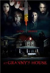 At Granny's House (2015) Poster