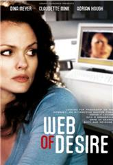 Web of Desire (2009) Poster