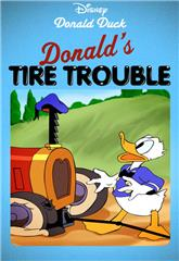 Donald's Tire Trouble (1943) Poster