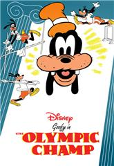 The Olympic Champ (1942) Poster