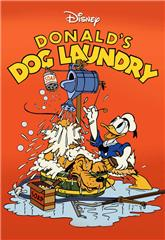 Donald's Dog Laundry (1940) 1080p Poster