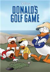 Donald's Golf Game (1938) Poster