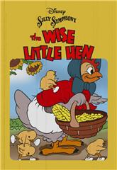 The Wise Little Hen (1934) Poster