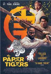 The Paper Tigers (2020) Poster