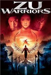 Zu Warriors (2001) 1080p Poster