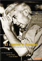 The Road to Bresson (1984) Poster
