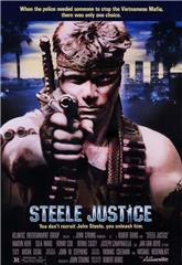 Steele Justice (1987) Poster