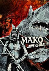 Mako: The Jaws of Death (1976) Poster