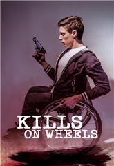 Kills On Wheels (2016) 1080p Poster