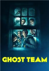 Ghost Team (2016) Poster