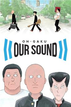 On-Gaku: Our Sound (2019) Poster