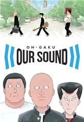 On-Gaku: Our Sound (2019) 1080p Poster