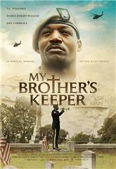 My Brother's Keeper (2020) 1080p Poster