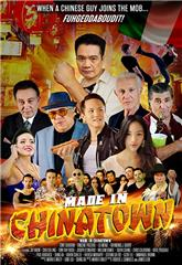 Made in Chinatown (2021) Poster
