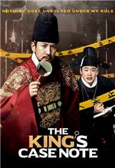 The King's Case Note (2017) 1080p Poster