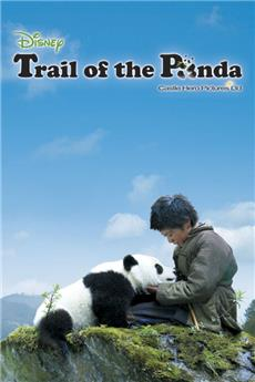Trail of the Panda (2009) 1080p Poster
