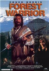 Forest Warrior (1996) 1080p Poster
