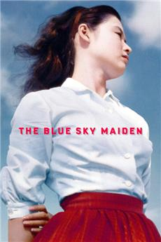 The Blue Sky Maiden (1957) Poster