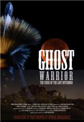 Ghost Warrior (2021) Poster
