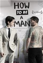 How to Be a Man (2013) web Poster