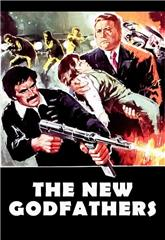 The New Godfathers (1979) Poster