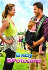 Baby Bootcamp (2014) 1080p Poster