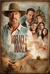 Miracle Maker (2015) Poster