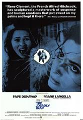 The Deadly Trap (1971) Poster