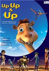 Up Up & Up (2019) Poster