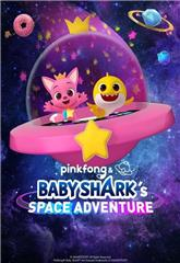 Pinkfong and Baby Shark's Space Adventure (2019) 1080p Poster