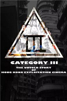 Category III: The Untold Story of Hong Kong Exploitation Cinema (2018) Poster