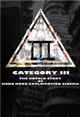 Category III: The Untold Story of Hong Kong Exploitation Cinema (2018) 1080p Poster