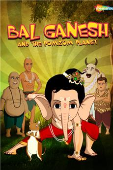 Bal Ganesh and the PomZom Planet (2017) 1080p Poster
