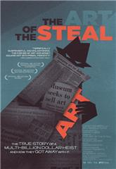 The Art of the Steal (2009) Poster
